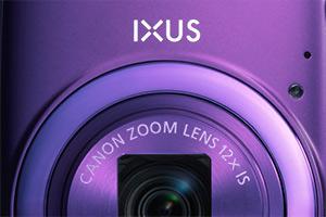 Nuove Canon PowerShot SX600 HS e IXUS 265 HS