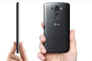 LG G3, il nuovo smartphone top di gamma