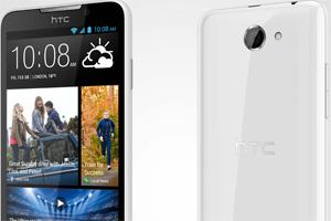 HTC Desire 516 Dual SIM: le foto ufficiali