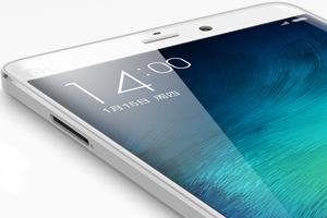 Xiaomi Mi Note e Mi Note Pro: immagini ufficiali