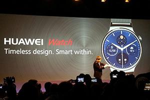 Huawei @ MWC 2015: wearables per tutti