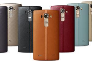 LG G4: immagini ufficiali trapelate sul web