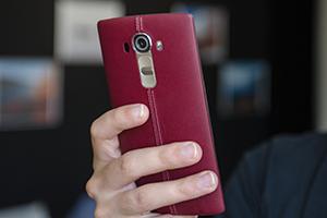 LG G4, provato per voi