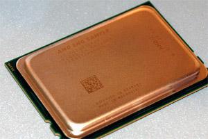 Server Gateway con cpu AMD a 12 core