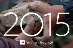 Facebook, i trend più seguiti in Italia e nel mondo nel 2015