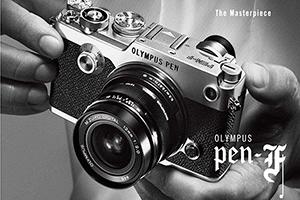 Nuova Olympus PEN F: vintage digitale