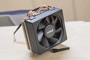 AMD: ecco Wraith Cooler