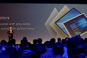 Huawei MateBook, tutte le slide e le foto della presentazione ufficiale