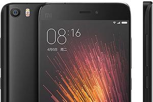 Xiaomi Mi 5, foto ufficiali