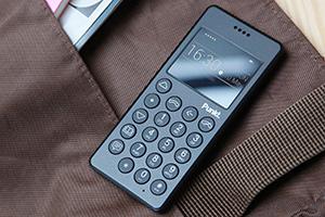Punkt MP 01: cellulare da 295€ per disintossicarci dallo smartphone
