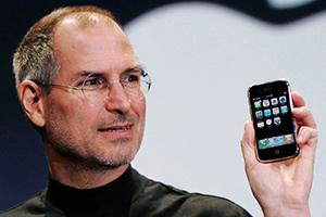 I 50 gadget tecnologici pi� influenti di tutti i tempi