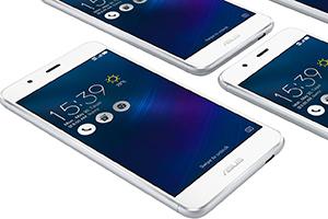 ASUS ZenFone 3 Max: foto ufficiali