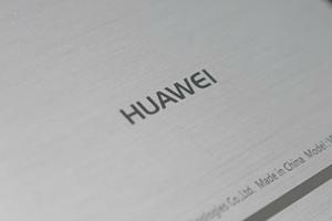 Huawei P8 Lite edizione 2017