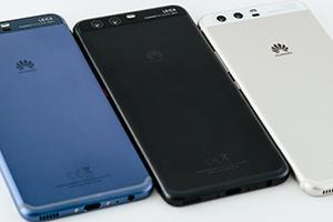 Huawei P10 e P10 Plus: foto ufficiali