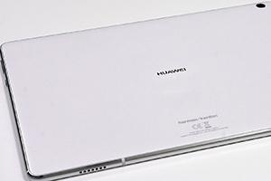 Huawei MediaPad M3 Lite 10: foto dal vivo