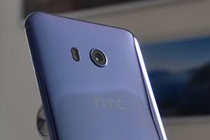 HTC U11: foto dal vivo