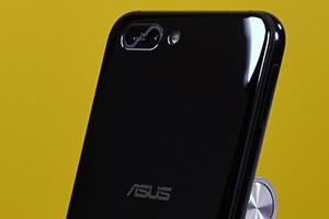 ASUS ZenFone 4 Pro: foto dal vivo