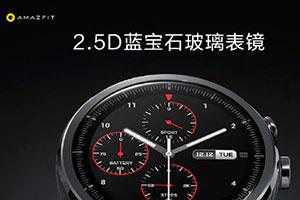 Amazfit Smartwatch 2: ecco il nuovo wearable di Huami