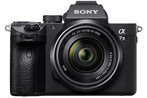 Sony a7 III: foto ufficiali della mirrorless fullframe