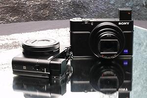 Sony Cyber-shot RX100 VI, alcuni scatti