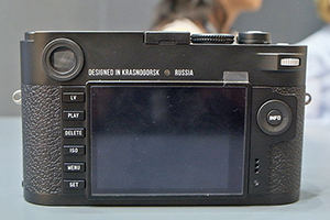 Zenit M, la Leica M 'Designed in Krasnogorsk'