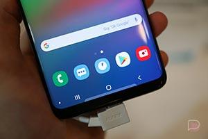 Samsung One UI: ecco la nuova interfaccia in arrivo