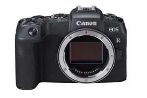 Canon EOS RP: le immagini stampa