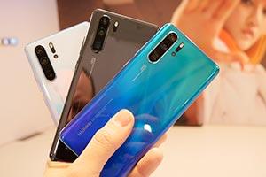 Huawei P30 e P30 Pro: eccoli nei dettagli