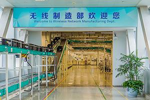 Vi portiamo all'interno di uno dei siti produttivi Huawei