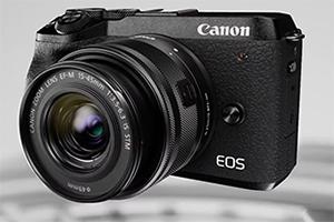 Trapelano Canon EOS 90D e M6 II
