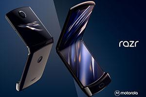 """Motorola RAZR: ecco il nuovo """"flip Phone"""""""