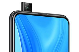 Huawei P Smart Pro: foto ufficiali