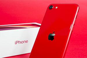 iPhone SE (2020): benchmark