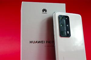 HUAWEI P40 Pro+: ecco come scatta le foto