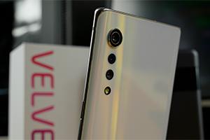 LG Velvet: ecco come scatta le foto