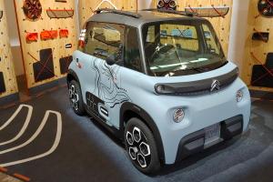 Citroën Ami: Milano Design City
