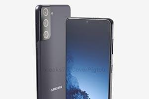 Samsung Galaxy S21 Series: ecco le prime immagini