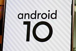 Samsung Galaxy Z Fold2: ecco la OneUI 2.5