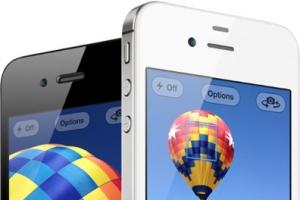 iPhone 4S: le immagini sample al 100%