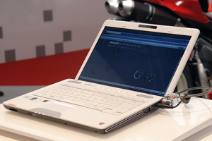 Toshiba Satellite U500 Ducati Edition