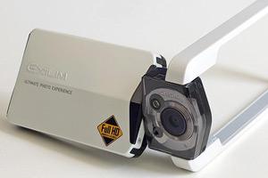 Casio TRYX EX-TR150: le foto della fotocamera trasformista