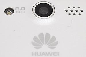 Huawei Honour: la fotocamera alla prova
