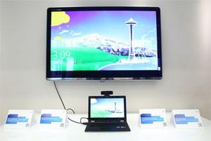 Intel Future Showcase